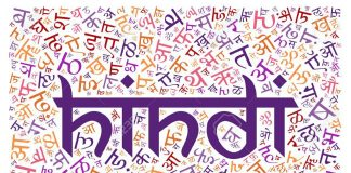 Hindi: Caught in time warp