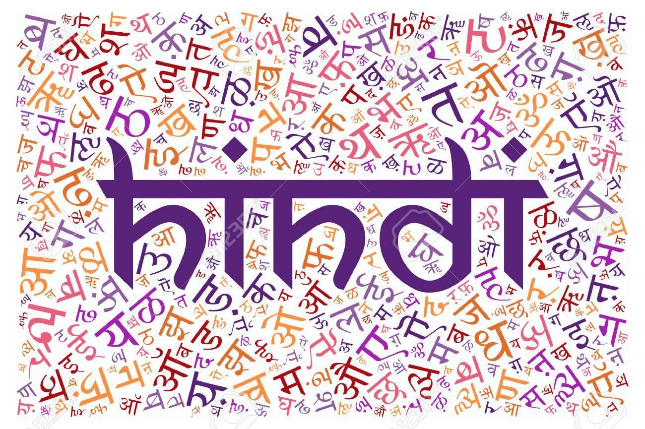 Hindi as national language: Ca...
