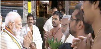 Modi In Guruvayoor: Will Centre Announce Ordinance Route On Sabarimala?