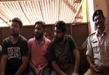 Javed, Bhavil and Shah Rook, the accused in the call centre scam, in police custody