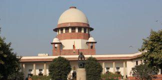 Supreme Court/Photo: Anil Shakya