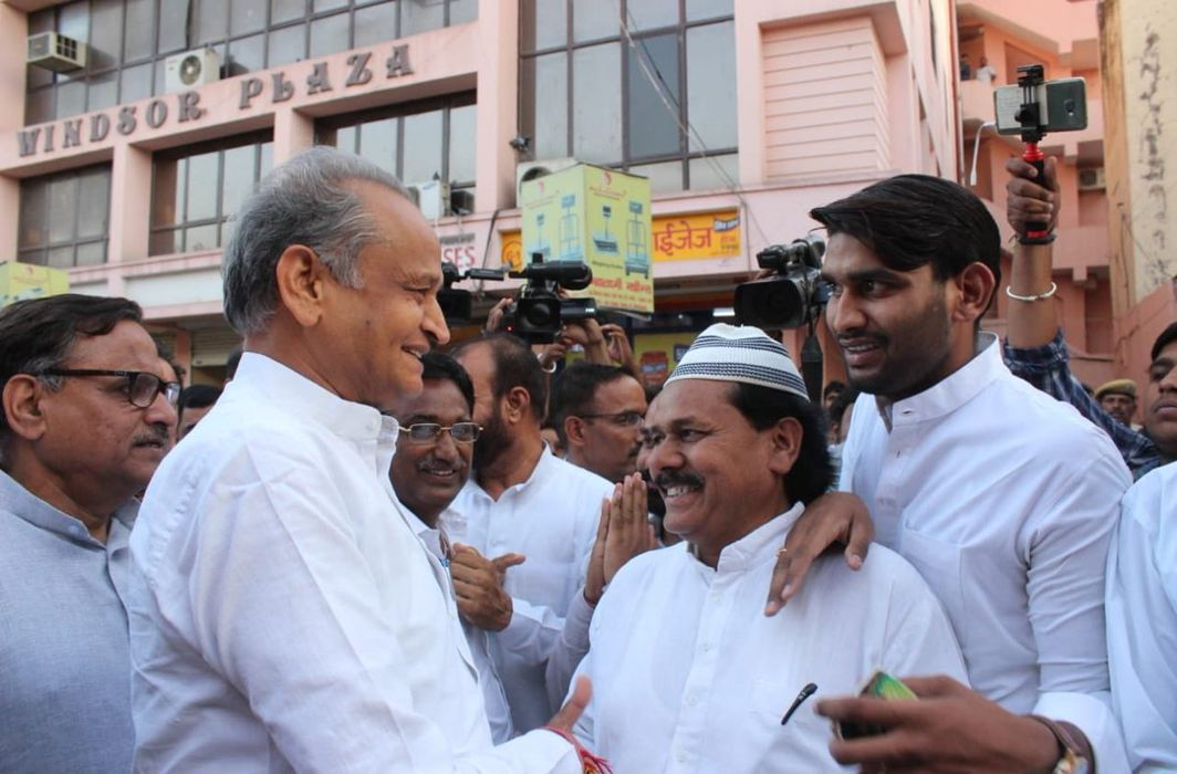 Rajasthan Chief Minister Ashok Gehlot at an Iftar party in Jaipur/Photo: twitter