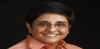 Puducherry Lt Governor Kiran Bedi