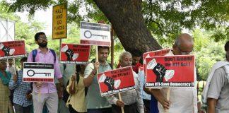 RTI Amendment: RTI…R.I.P.