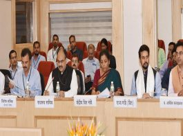 Finance Minister Nirmala Sitharaman chairing the 35th GST Council meeting in New Delhi/Photo: PIB