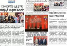 Legal Leadership Conclave hailed by news outlets for promoting knowledge on Arbitration, Mediation