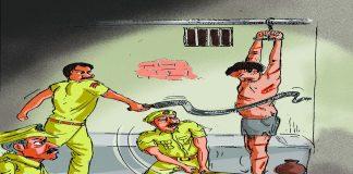 SC Rejects Petition Seeking Legislation On Custodial Torture