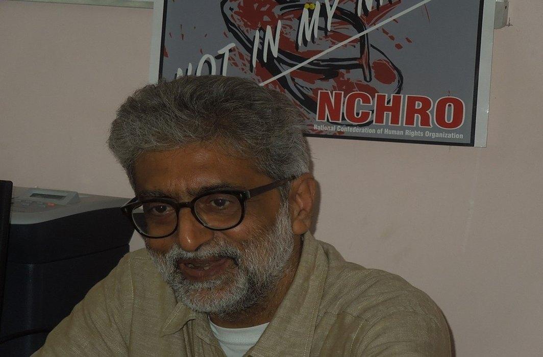 Gautam Navalakha