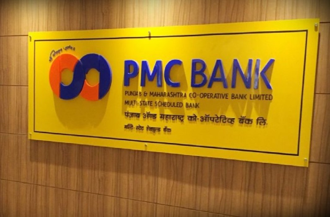 PMC Bank crisis: Petition dismissed; another filed in Supreme Court