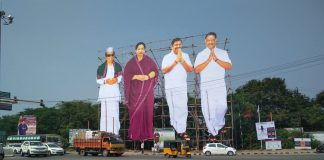 Illegal Banners And Hoardings: Poster Wars