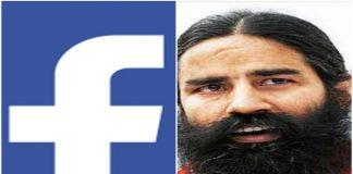 Del HC orders global blocking of defamatory video against Swami Ramdev on all platforms