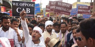 protest against Citizenship Amendment Bill
