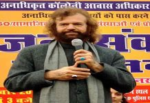 BJP MP Hans Raj Hans