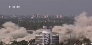 Kochi flats demolition: