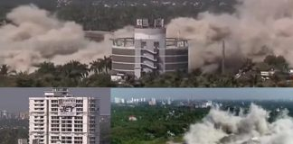 Kochi Flats Demolition