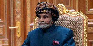 Sultan Qaboos bin