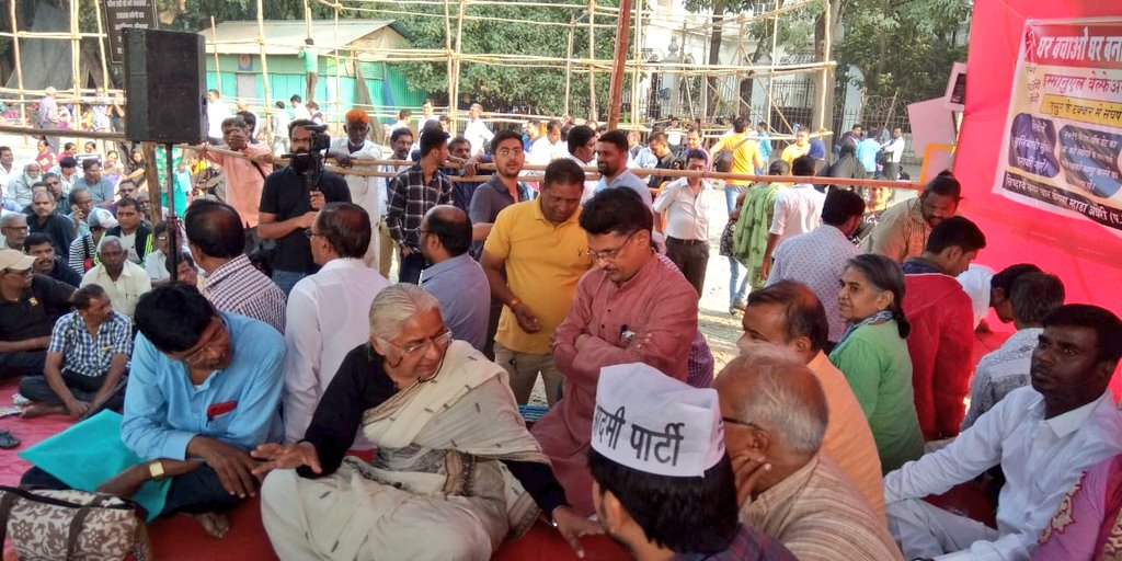 Mahul Protest