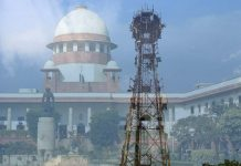 SC to hear plea in AGR case