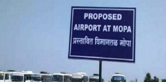 Proposed site at Mopa airport