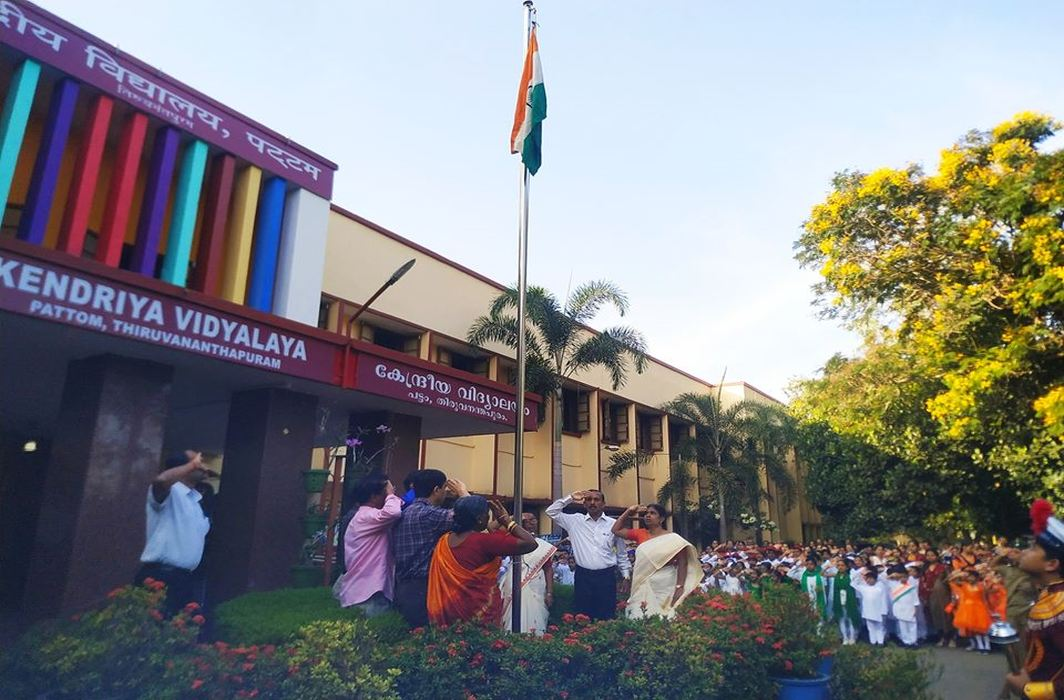 Kendriya Vidyalay