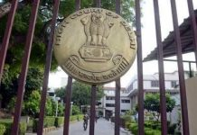 high court of delhi
