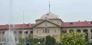 Allahabad-Highcourt new