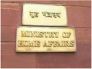 ministryofhomeaffairs