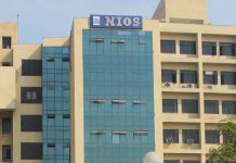 NIOS_Building