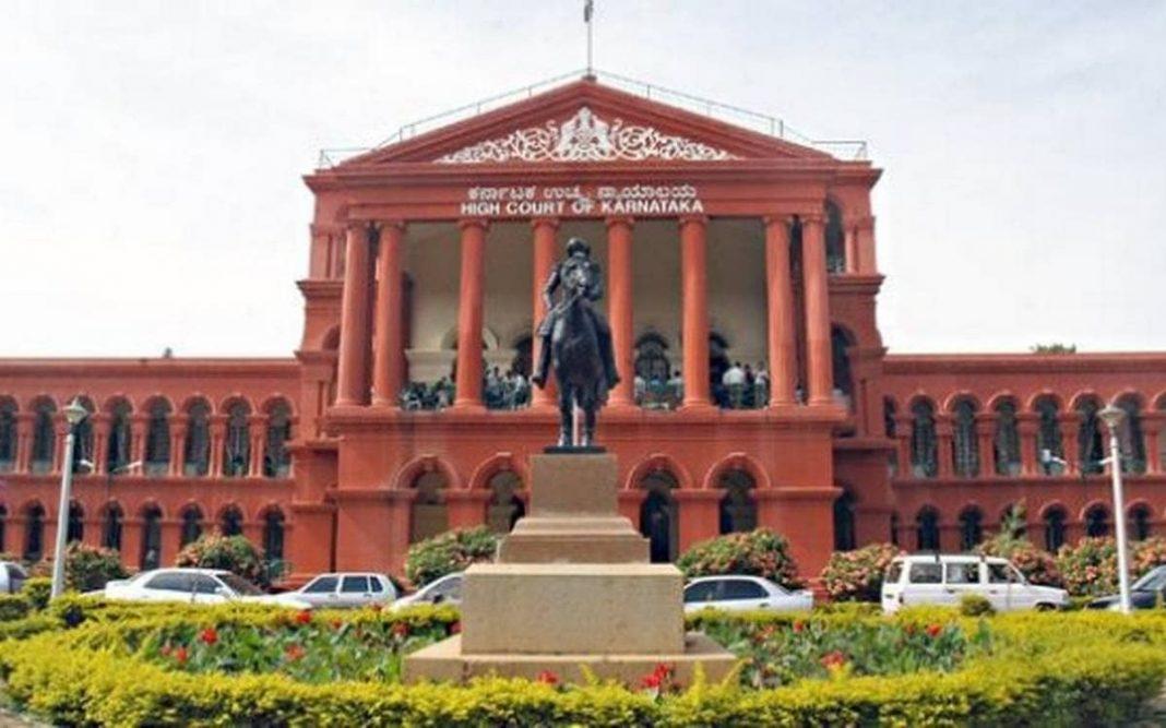 karnatak High Court