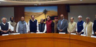 Standing commitee meeting PIB