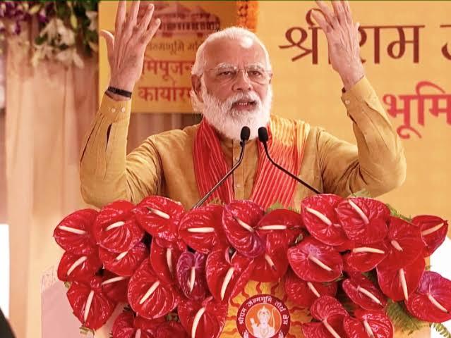 PM Speech