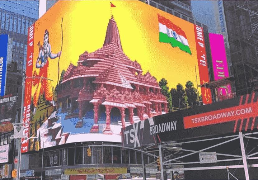 Tiven Times Square Aug 6