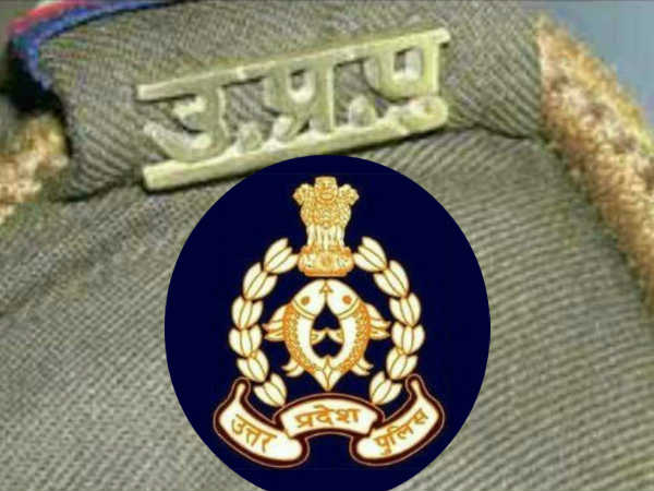 UP Police Special Task Force kill another criminal in 'encounter' - India  Legal