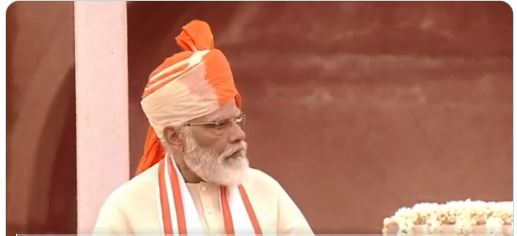 pm red fort