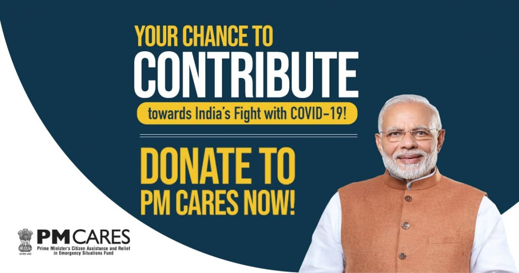PMCARES-poster