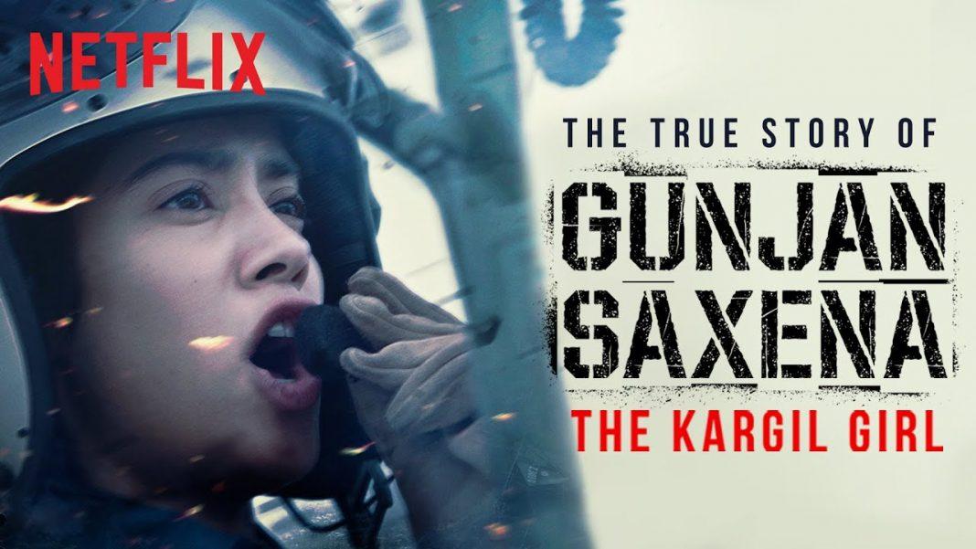 Netflix movie involving lady IAF pilot