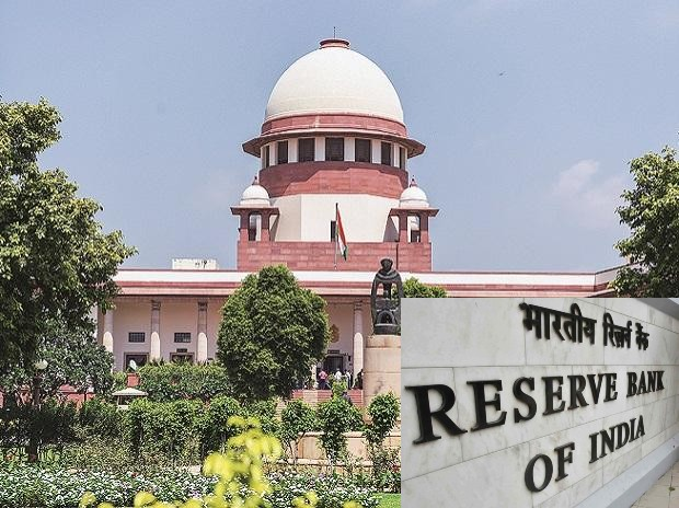 Supreme Court RBI