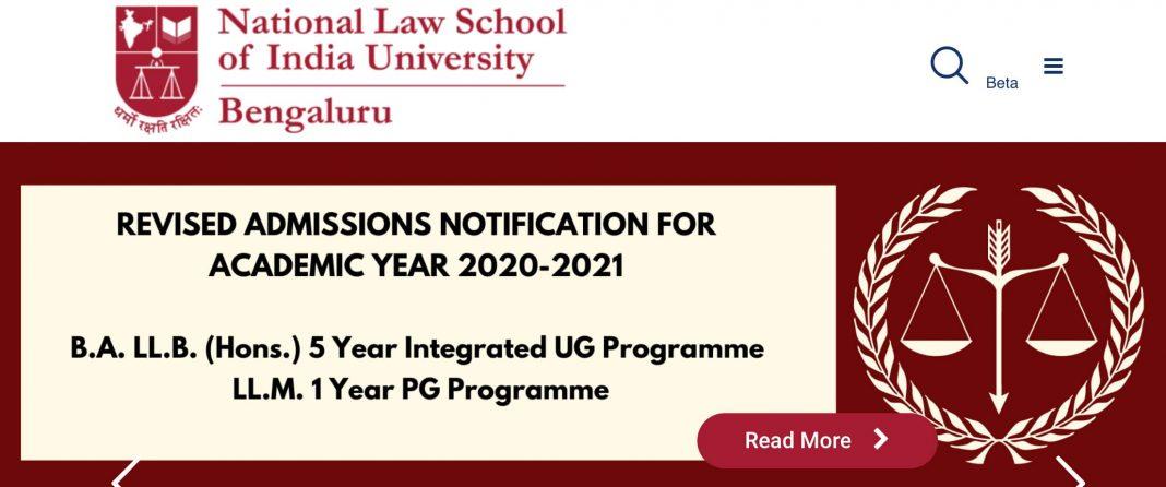 NLSIU Common Law Admission Test