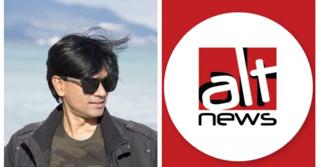 AltNews co-founder Zubair