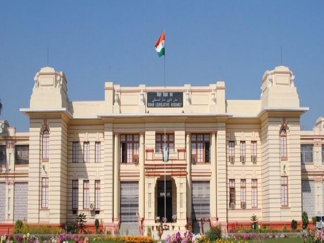 Bihar Legislative Council elections