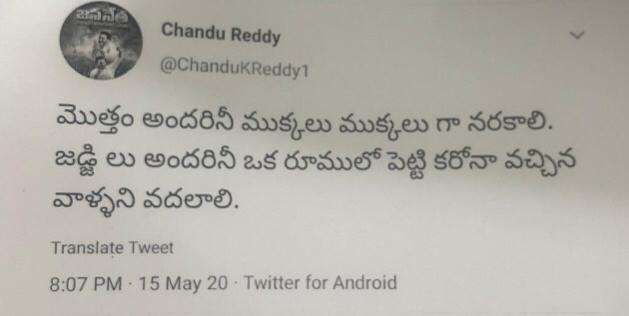 Chendu Reddy's tweet