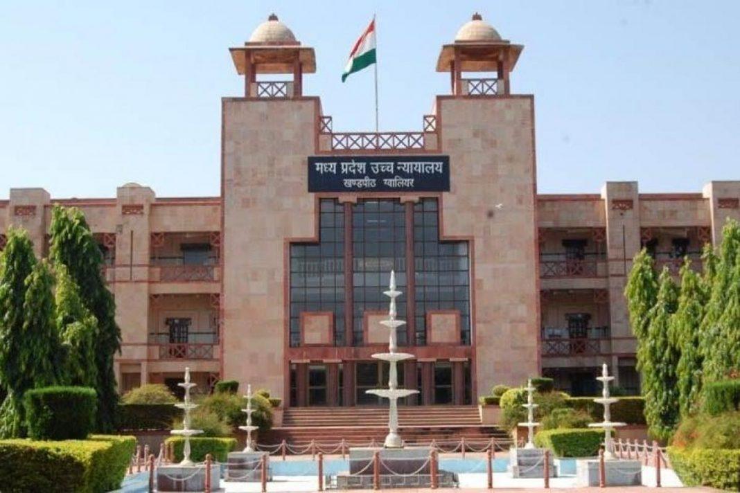 Madhya-Pradesh-High-CourT