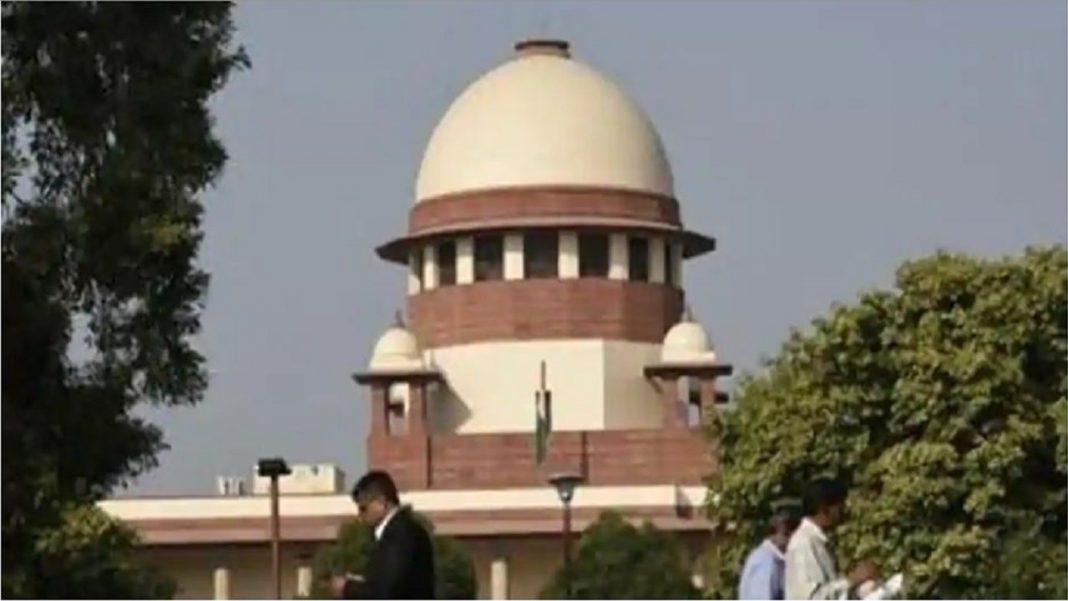 Supreme Court Today Judgement-min
