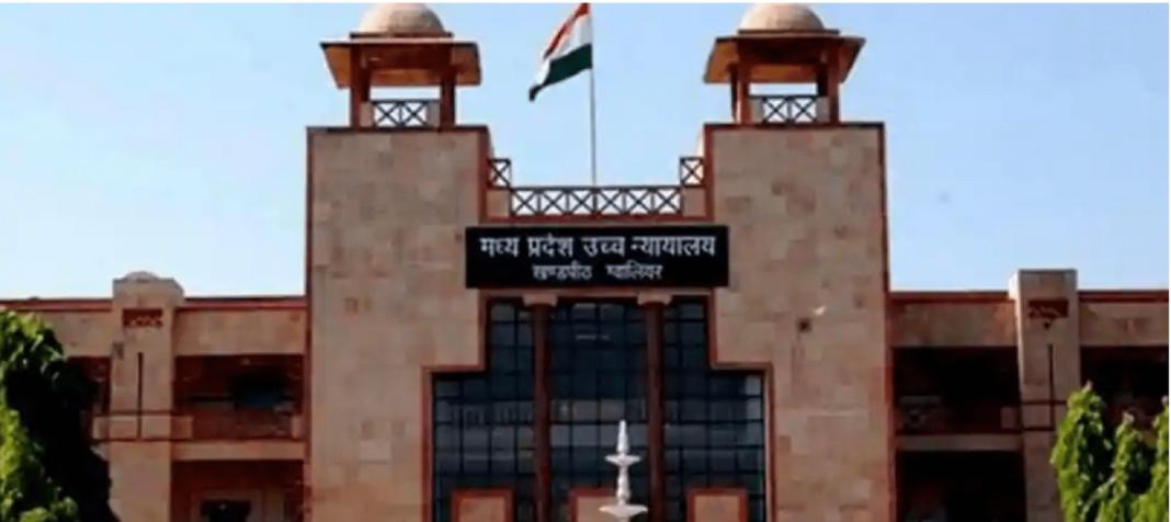 Madhya Pradesh High Court-min