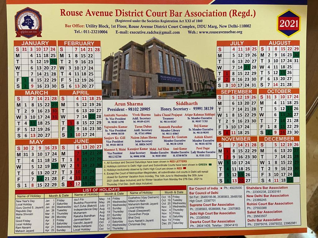 Rouse Avenue District Court Bar Association