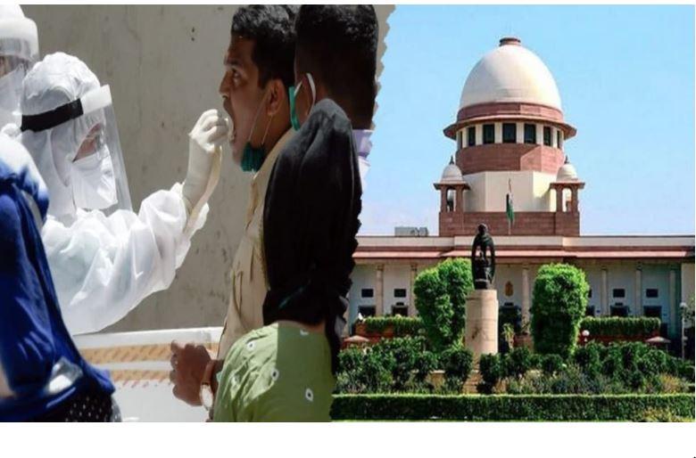 supreme court covid-19