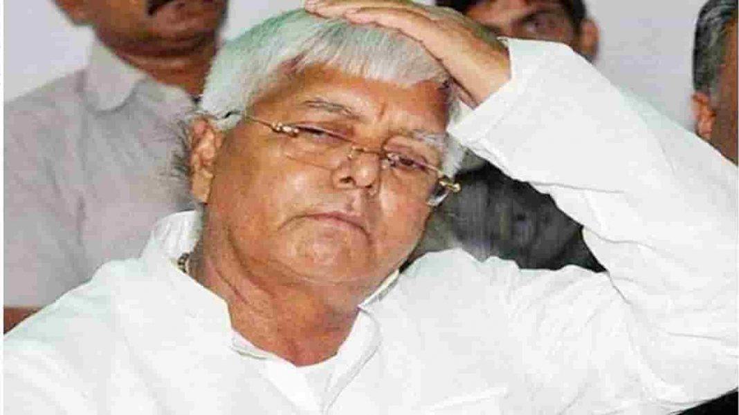 Former Bihar Chief Minister Lalu Prasad Yadav hearing on fodder scam postponed for six months