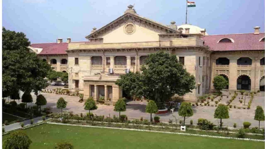 Allahabad High Court strict cognizance-min