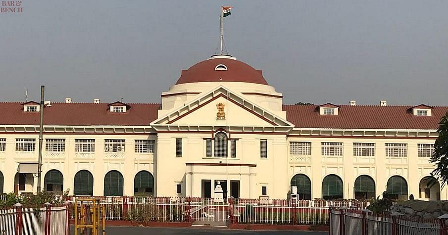 Patna_High_Court