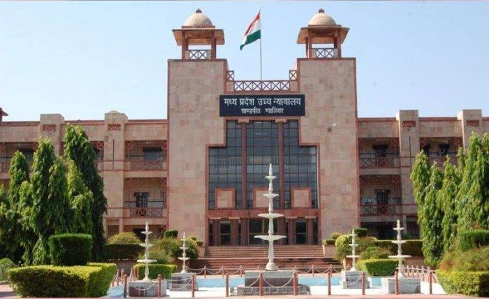 madhya-pradesh-high court